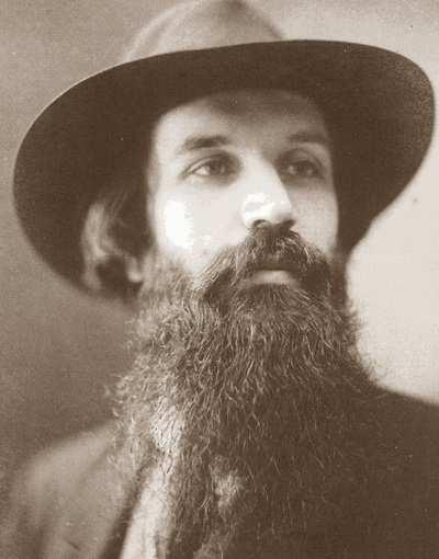 Яковенко Борис Валентинович - русский философ